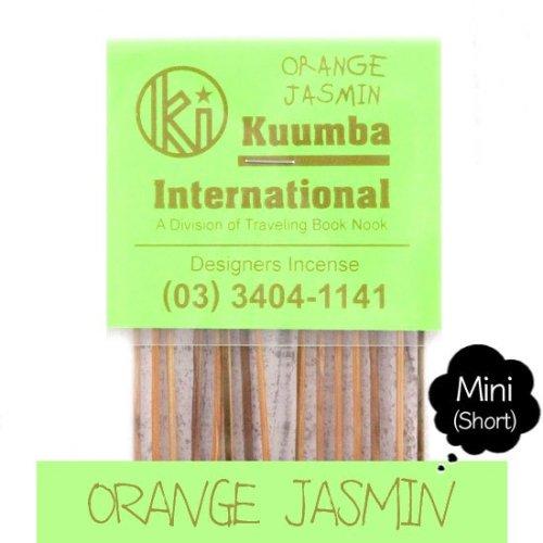 KUUMBA クンバ|INCENSE mini (ORANGE JASMIN)(お香 ミニサイズ)