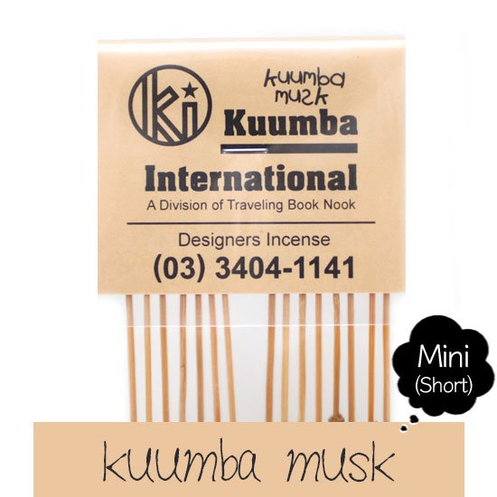 KUUMBA クンバ INCENSE mini (KUUMBA MUSK)(お香 ミニサイズ)
