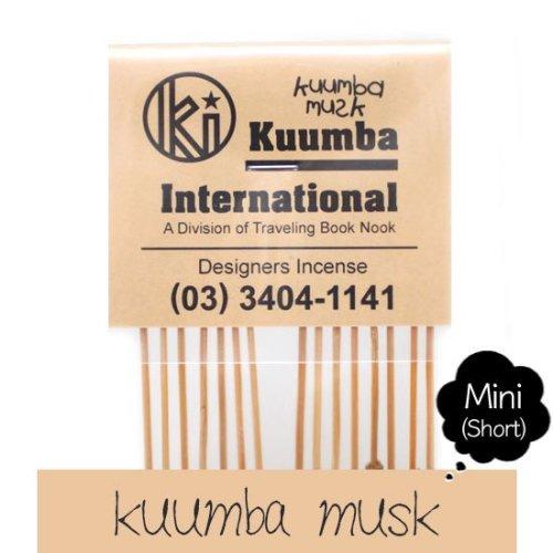 KUUMBA クンバ|INCENSE mini (KUUMBA MUSK)(お香 ミニサイズ)