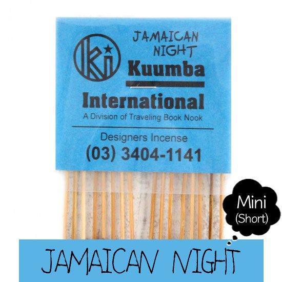 KUUMBA クンバ INCENSE mini (JAMAICAN NIGHT)(お香 ミニサイズ)