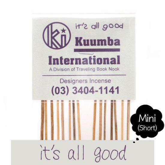 KUUMBA クンバ|INCENSE mini (it's all good)(お香 ミニサイズ)