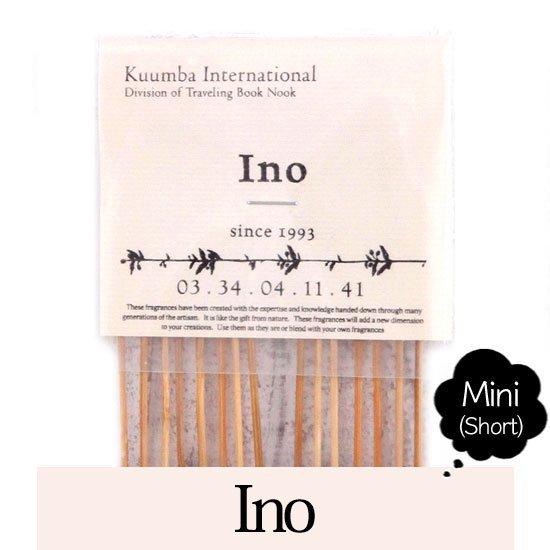 KUUMBA クンバ|INCENSE mini (Ino)(お香 ミニサイズ)
