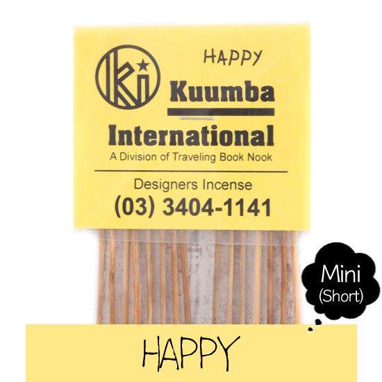 KUUMBA クンバ|INCENSE mini (HAPPY)(お香 ミニサイズ)