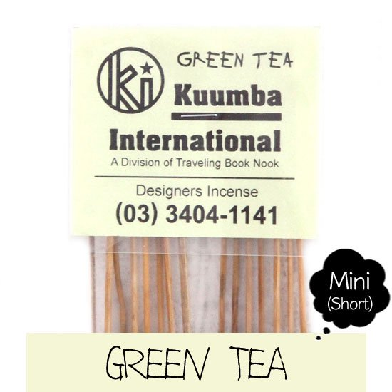 KUUMBA クンバ|INCENSE mini (GREEN TEA)(お香 ミニサイズ)