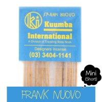 KUUMBA クンバ|INCENSE mini (FRANK NUOVO)(お香 ミニサイズ)