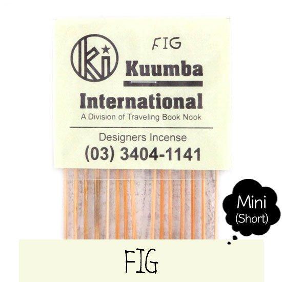 KUUMBA クンバ|INCENSE mini (FIG)(お香 ミニサイズ)