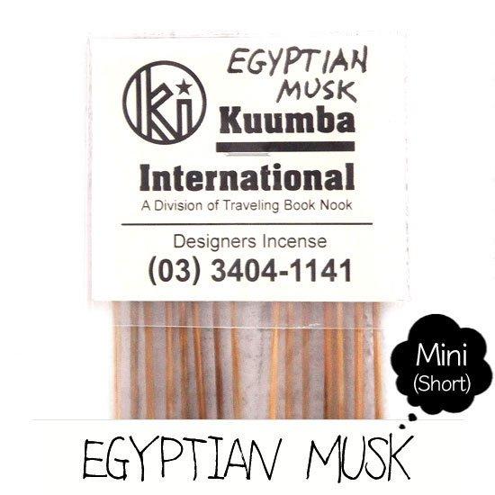 KUUMBA クンバ|INCENSE mini (EGYPTIAN MUSK)(お香 ミニサイズ)