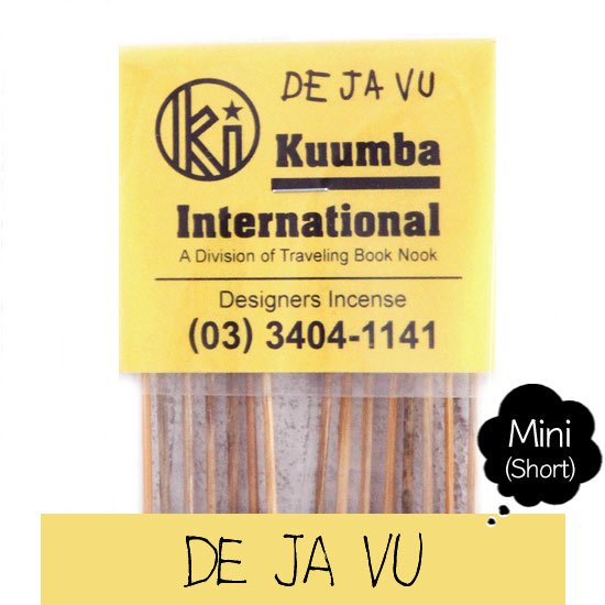KUUMBA クンバ|INCENSE mini (DE JA VU)(お香 ミニサイズ)