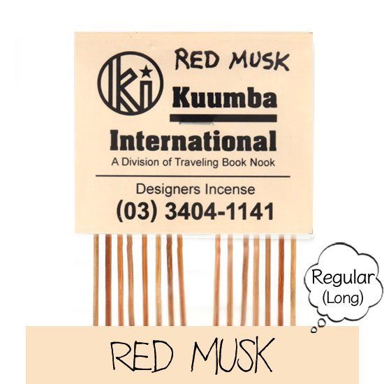 KUUMBA クンバ|INCENSE regular (RED MUSK)(お香 レギュラーサイズ)
