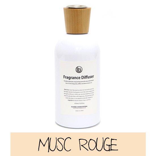 KUUMBA クンバ|FRAGRANCE DIFFUSER (MUSC ROUGE (RED MUSK))(リードディフューザー)