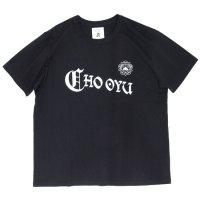 TACOMA FUJI RECORDS タコマフジレコード|CHO OYU TEE (ブラック)(プリントTシャツ)