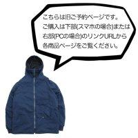 remilla レミーラ【予約商品】10月下旬〜11月上旬入荷予定|ムラビーフード (裏ボア アウター)