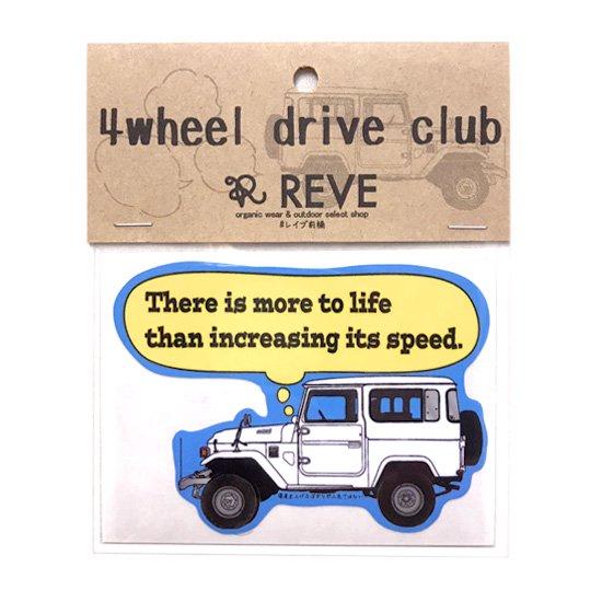 4wheel drive club 4WD倶楽部|ORIGINAL STICKERS (ランクル40)(ステッカー)