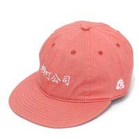 TACOMA FUJI RECORDS タコマフジレコード|柳町公司 CAP (ピンク)(キャップ)