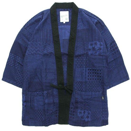 GO HEMP ゴーヘンプ|JAPANESE PATTERN ZEN YURU KOROMO (ブルー)(羽織り)