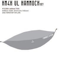 KM4K カモシカ|KM4K UL HAMMOCK (ハンモック) (ウルトラライト)