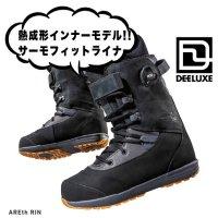 AREth アース |× Deeluxe ディーラックス 21-22 RIN TF (熱成型可能なTFインナー)(リン スノーボード用ブーツ)