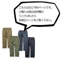 remilla レミーラ【予約商品】3月上旬〜3月中旬入荷予定|コードチノパンツ (定番チノパン)