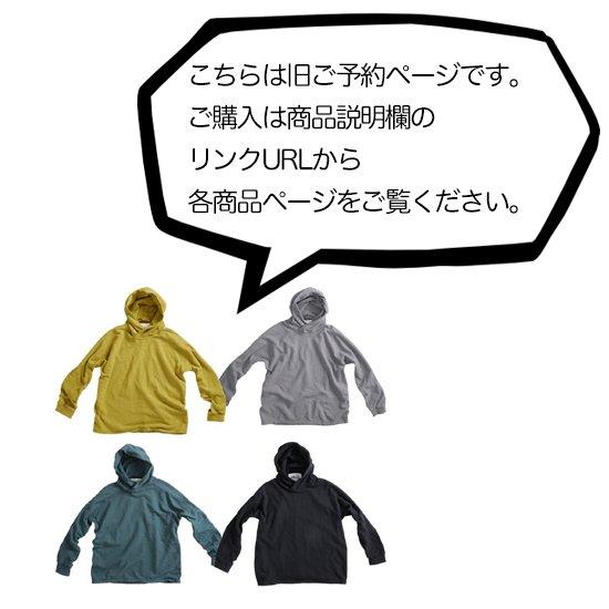 remilla レミーラ【予約商品】3月中旬〜3月下旬入荷予定|モカパーカ (包まれるパーカー)
