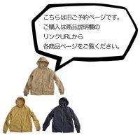 remilla レミーラ【予約商品】3月上旬〜中旬入荷予定|タフタスモックフード (ナイロンパーカー)