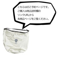 remilla レミーラ【予約商品】5月中旬入荷予定|ロールバッグ (変形するトートバッグ)