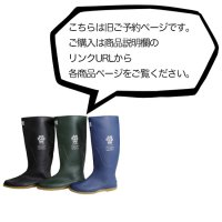 remilla レミーラ【予約商品】4月下旬入荷予定|ナガグツ (長靴)