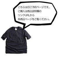 remilla レミーラ【予約商品】4月下旬入荷予定|BDボーダー Tee (Tシャツ)