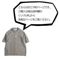 remilla レミーラ【予約商品】4月下旬入荷予定|コルトネックシャツ (ほぼノーカラーシャツ)