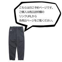 remilla レミーラ【予約商品】4月中旬入荷予定|コードイージー (イージーパンツ)