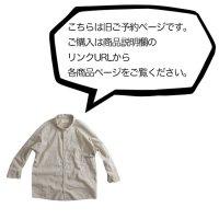 remilla レミーラ【予約商品】4月上旬〜4月中旬入荷予定|ドルマン八分シャツ (八分袖シャツ)
