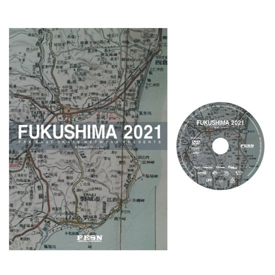 remilla レミーラ|FESN DVD FUKUSHIMA 2021 (ブックレット付き)