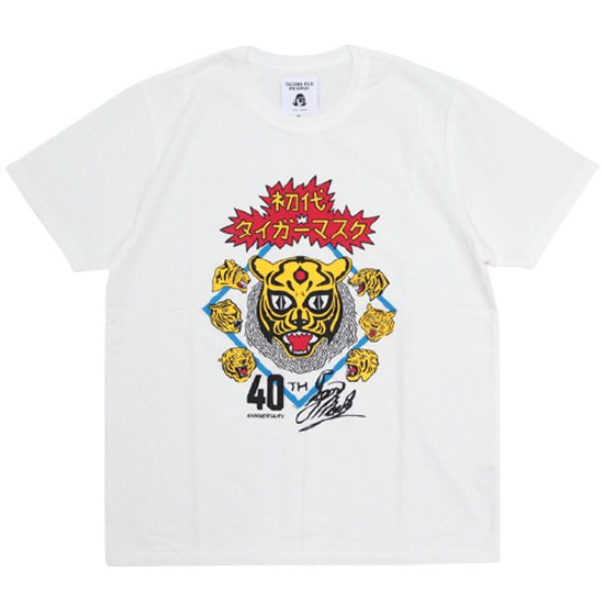 TACOMA FUJI RECORDS タコマフジレコード|初代タイガーマスク (ホワイト)(プリントTシャツ)