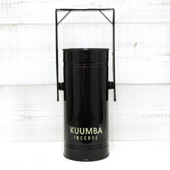 KUUMBA INCENSE BURNER REGULAR (BLACK)