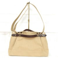 suolo CROP mini (beige)