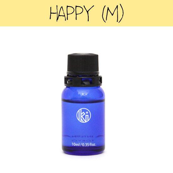 KUUMBA FRAGRANCE OIL 1/4oz (HAPPY (M))