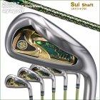 ルーツゴルフ ザ・ルーツSuiアイアン Suiシャフト #6-AW 6本セット(アイアンフード付)【平日のみ出荷】