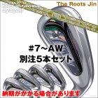 【別注】ルーツゴルフ ザ・ルーツJinアイアン #7-AW 5本セット(アイアンフード付属しません)