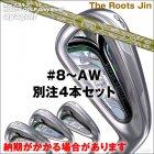 【別注】ルーツゴルフ ザ・ルーツJinアイアン #8-AW 4本セット(アイアンフード付属しません)【2019年NEWモデル】