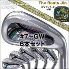 【平日のみ出荷】ルーツゴルフ ザ・ルーツJinアイアン #7-GW 6本セット(アイアンフード付)