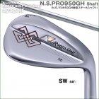 【平日のみ出荷】ルーツゴルフ ルーツGウェッジ N.S.PRO950GHスチールシャフト装着モデル【4月末迄感謝キャンペーン50%OFF】