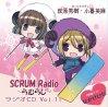 「SCRUM Radio〜らむらじ〜」ラジオCD Vol.11