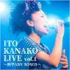 ITO KANAKO LIVE vol.1 〜科学ADV SONGS〜