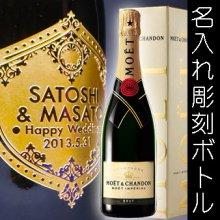 楔(くさび)&焼酎グラスセット|還暦祝い/退職祝い・彫刻セット