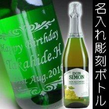 サントリー響17年 - 誕生日プレゼント・彫刻ボトル