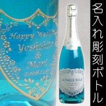 芋焼酎・海と焼酎グラスのギフトセット - 父の日プレゼント・彫刻セット