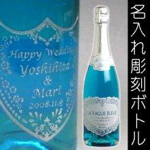 芋焼酎・くじらと焼酎グラスのギフトセット - 父の日プレゼント・彫刻セット
