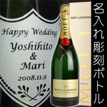 あくがれ(焼酎)&焼酎グラスのセット - 新築祝い/棟上式祝い・彫刻セット