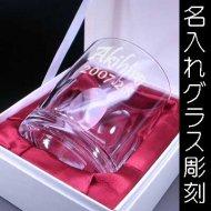 ガラス彫刻の売れ筋商品ページへ