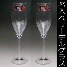 サークルカット ペアロックグラス:名入れ彫刻【ペア化粧箱入】