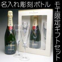 麦焼酎 神の河【720ml -メーカー箱入】|還暦祝い/退職祝い・彫刻ボトル